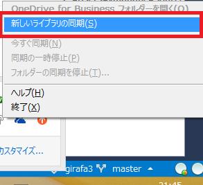 onedrive01.png (18.6 kB)