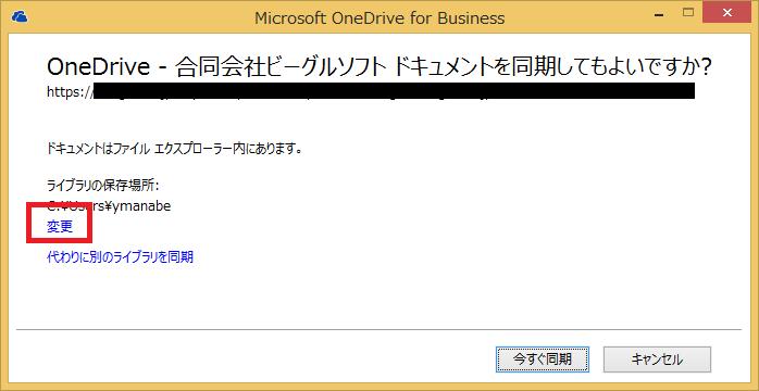 onedrive02.png (18.2 kB)