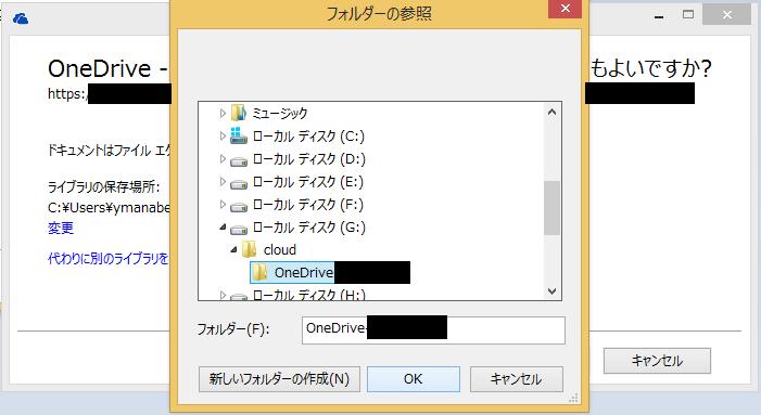 onedrive03.png (32.2 kB)
