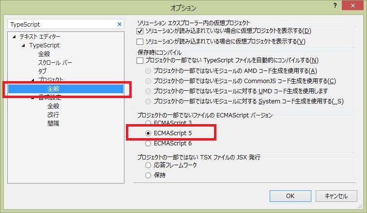 typescript_config1.png (30.8 kB)