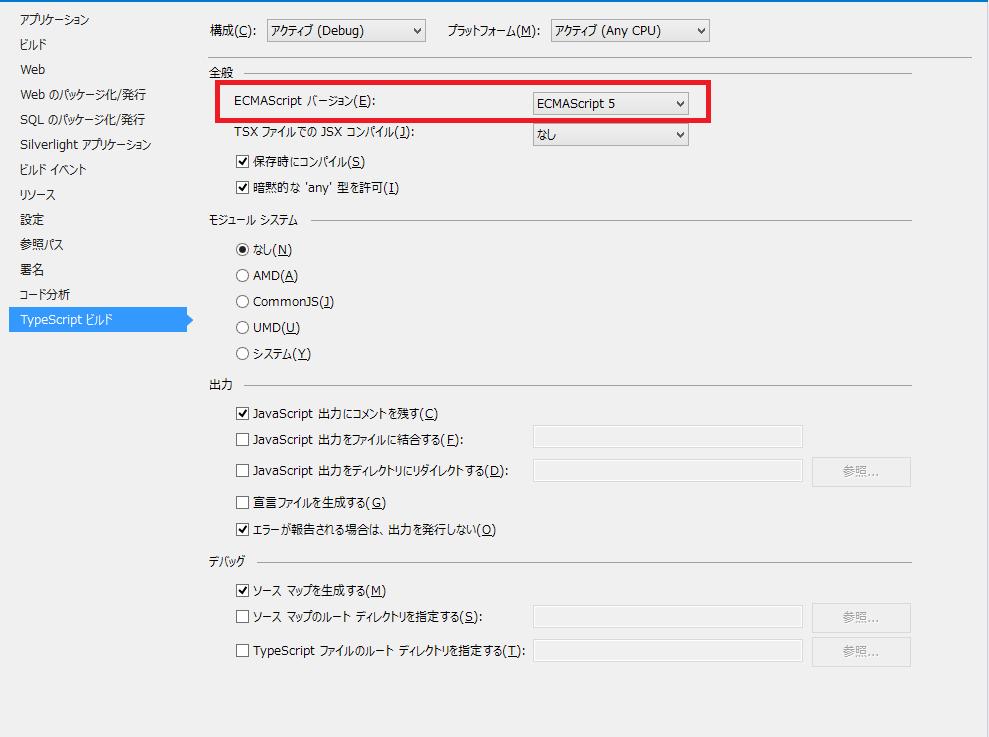 typescript_config2.png (31.1 kB)