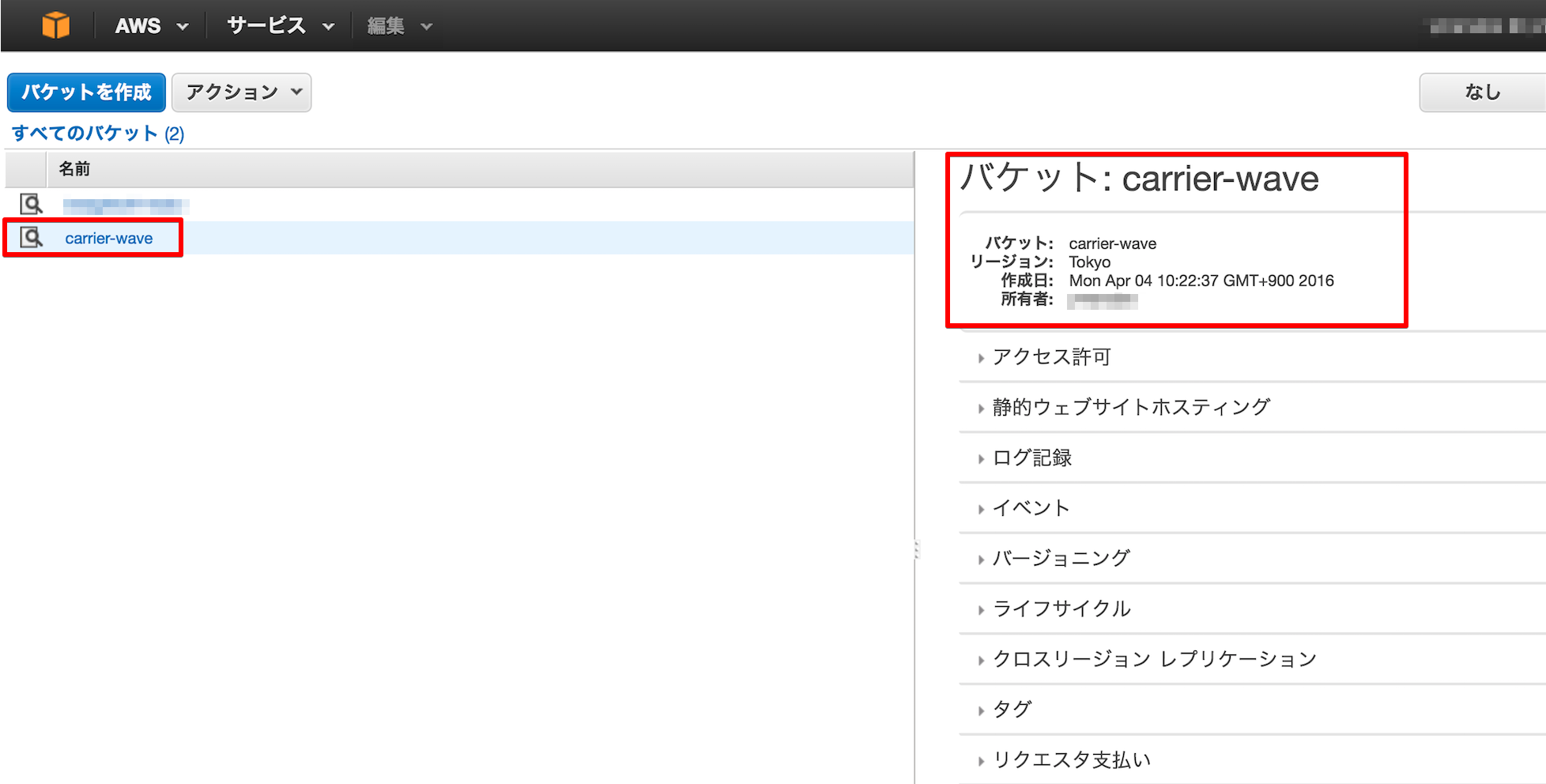 screencapture-console-aws-amazon-com-s3-home-1459732967822.png 2016-04-04 10-23-55.png (238.4 kB)