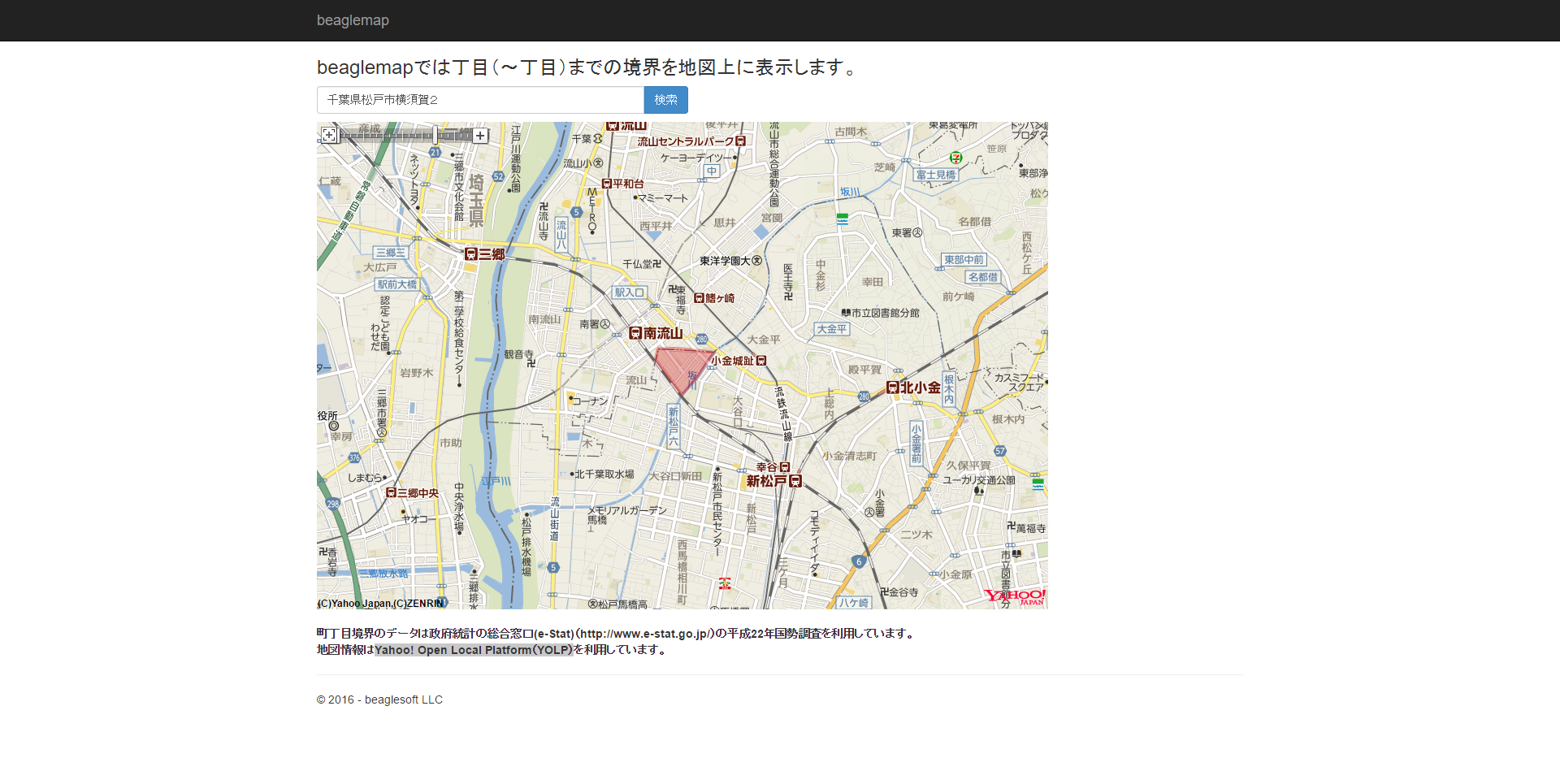 screencapture-yahoogeo20160410094759-azurewebsites-net-home-index-1460351618108.png (740.5 kB)